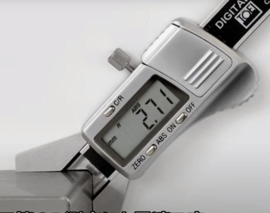 CR1525倒角测量.jpg