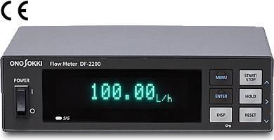 车载式流量计  DF-2200