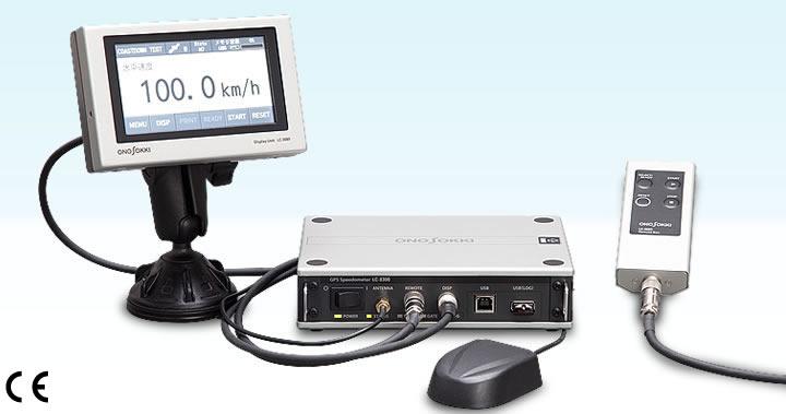 小型高灵敏度GPS速度仪  LC-8300