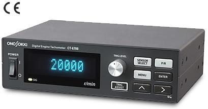 数字式发动机转速计  CT-6700
