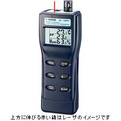 冷凝检查器(带辐射温度计)SK-130ITH