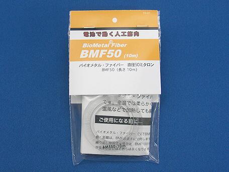 日本Toki生物金属螺旋线圈BMX50/BMX75/BMX100/BMX150